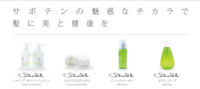 home_contents_01